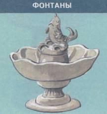 Садовая скульптура Image008_153